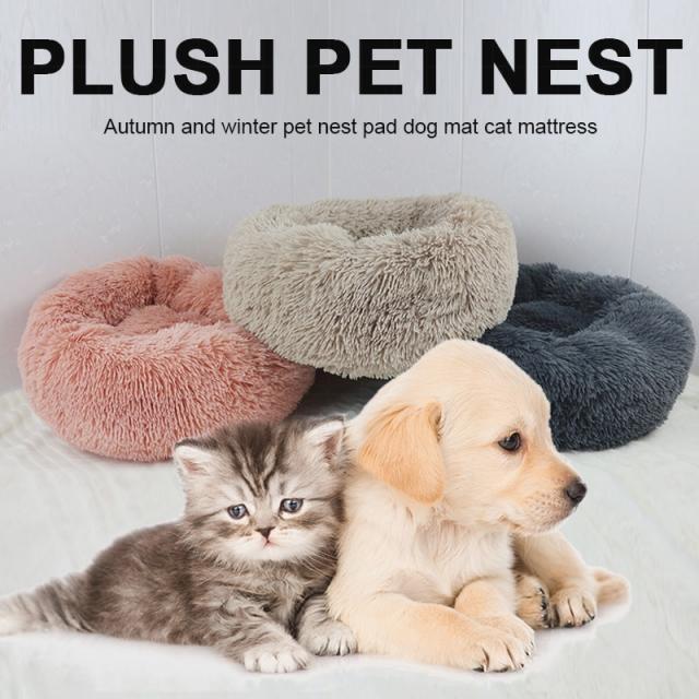 Кровати и подстилки для кошек