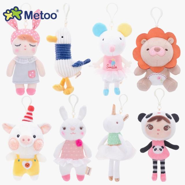 Мягкие игрушки животные